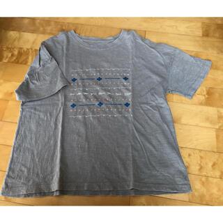 le ciel Tシャツ グレージュ