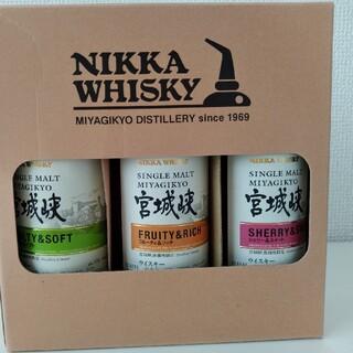 ニッカウヰスキー - ニッカ 宮城峡蒸溜所 限定ウイスキー  3本セット 各180ml