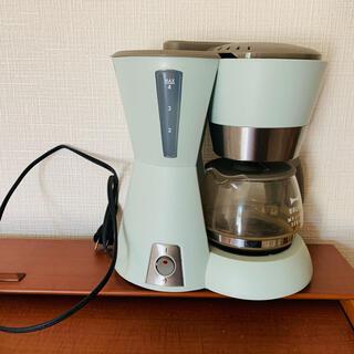 ブルーノ コーヒーメーカー