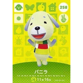 Nintendo Switch - どうぶつの森 amiiboカード 【No.258 バニラ】✱ラスト1点