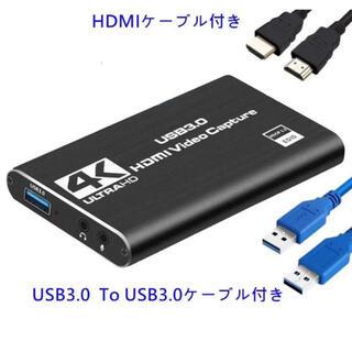 新品 PS5/Switch HDMIキャプチャー ボード 録画・実況・パススルー(その他)