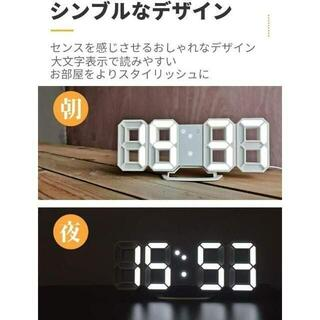 3D立体時計 USB 置時計 掛け時計 オシャレ 目覚まし アラーム