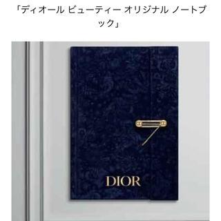 Dior - Dior ディオール ビューティー オリジナル ノートブック 非売品
