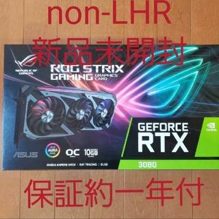 ASUS - 3月入荷分 非LHR RTX3080 ASUS ROG STRIX