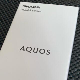 AQUOS - 新品 SHARP AQUOS  Sense4 SH-M15 シルバー おまけ付