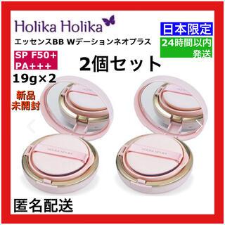 Holika Holika - 日本限定 ホリカホリカ エッセンスBB Wデーション ネオプラス 2個セット