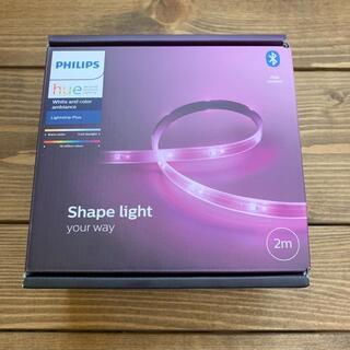 PHILIPS - Philips Hue LEDテープライト RGB アレクサ対応