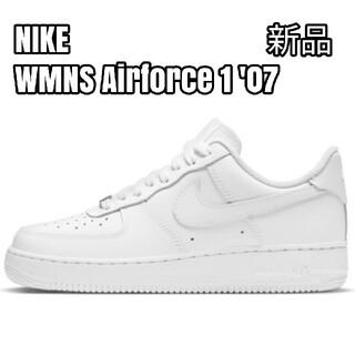 NIKE - Nike WMNS Airforce 1 07 ホワイト 24cm 新品