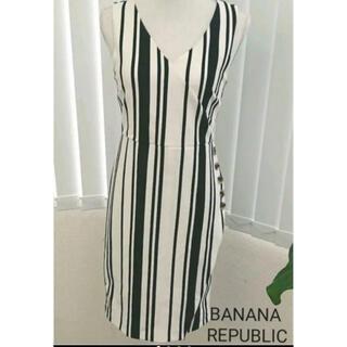 バナナリパブリック(Banana Republic)のバナリパ  ワンピ(ひざ丈ワンピース)