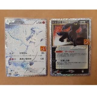 ポケカ 25周年アニバーサリーコレクション(シングルカード)