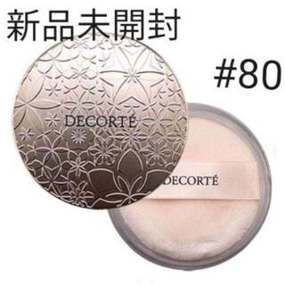 コスメデコルテ フェイスパウダー 80 glow pink 20g