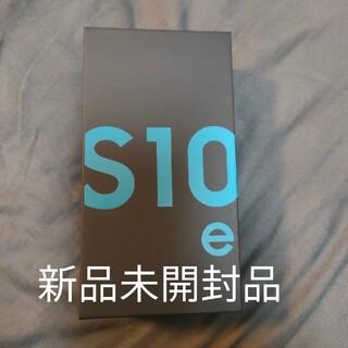 Galaxy - 新品未開封 Galaxy S10e 128 GB SIMフリー 青