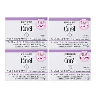 キュレル(Curel)のCurel クリーム(フェイスクリーム)