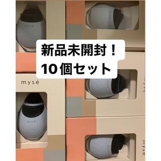 ヤーマン(YA-MAN)の新品未開封!ミーゼ クレンズリフト アイスブルー 10個(フェイスケア/美顔器)