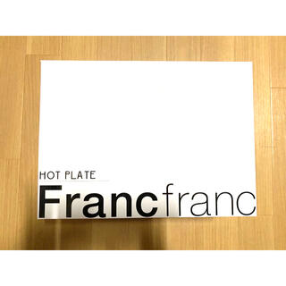 Francfranc - Francfranc ホットプレート