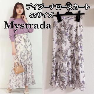 マイストラーダ(Mystrada)のMystrada デイジーナロースカート SSサイズ(ロングスカート)
