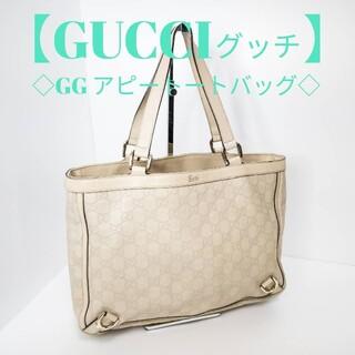 Gucci - グッチ 人気 レディース GG アピー トート ハンドバッグ ベージュ 中古