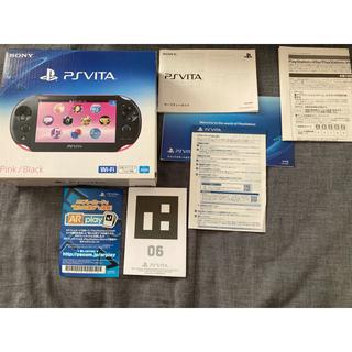 PlayStation Vita - SONY PlayStationVITA 本体  PCH-2000 ZA15