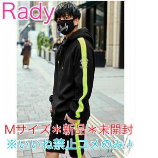 レディー(Rady)のRady サイドラインセットアップ Mサイズ(その他)