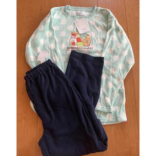 サンエックス(サンエックス)のすみっこぐらし パジャマ フリース素材 150(パジャマ)