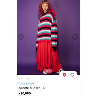 キャンディーストリッパー(Candy Stripper)のCandy Stripper ロングスカート(ロングスカート)