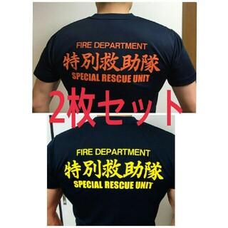 OFF-WHITE - 【送料無料】2枚セットRESUCUETシャツ Mサイズ