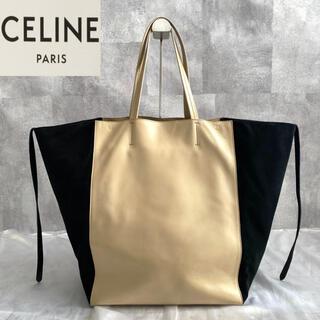 celine - 【CELINE】セリーヌ カバファントム ベージュ×黒 ラージ トートバッグ