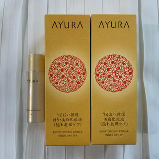 AYURA - 新品・未使用 アユーラ美白化粧液