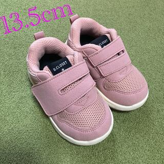 フタフタ(futafuta)の美品◆futafuta◆靴13.5cm(スニーカー)