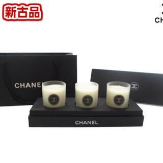 CHANEL - 【新品】CHANEL ノベルティ アロマキャンドル ろうそく 3個セット ガラス