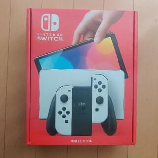 【新品】nintendo switch 有機EL ホワイト