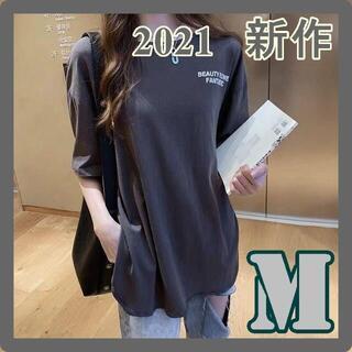 バックプリントも可愛い レディース デザインTシャツ 半袖 ダークグレー M