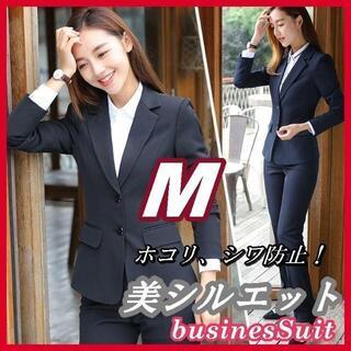 ビジネス パンツスーツ レディース M