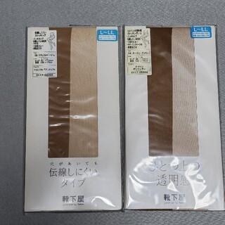 クツシタヤ(靴下屋)の靴下屋  ストッキング 日本製 セット(タイツ/ストッキング)