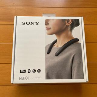 SONY - SONY ネックスピーカー NB10