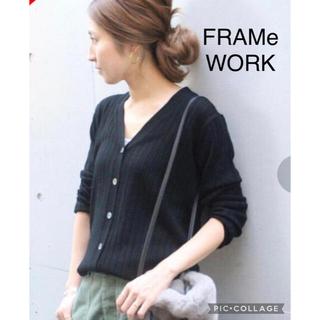 フレームワーク(FRAMeWORK)のフレームワーク ワイドリブVネックカーディガン(ニット/セーター)