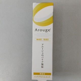 Arouge - アルージェ ピュアブライトエッセンス 美容液