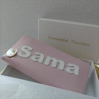 サマンサタバサ(Samantha Thavasa)のSamantha Thavasa サマンサタバサ長財布(財布)