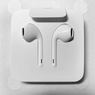 Apple - 【Apple純正品】iPhone 純正イヤホン ライトニング型 新品未使用