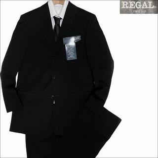 リーガル(REGAL)のJ6124 新品 リーガル 礼服 喪服 フォーマルスーツ ブラック YA4(セットアップ)