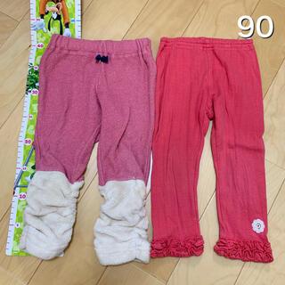 キッズズー(kid's zoo)のkid's zoo キッズズー パンツ ズボン 2枚セット 90(パンツ/スパッツ)