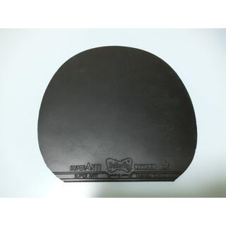 バタフライ(BUTTERFLY)の卓球 中古ラバー スーパーアンチ 黒/薄 1.3㎜ 送料無料(卓球)