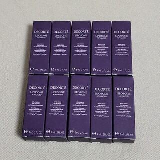COSME DECORTE - コスメデコルテ リポソームアドバンストリペアセラム 6ml×10個