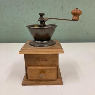CARITA - カリタ Kalita コーヒーミル 手挽き 木製 サイズ高さ約16cm