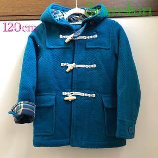 サンカンシオン(3can4on)の3can4on 美品 120cm ダッフルコート フード付き  青 緑(コート)