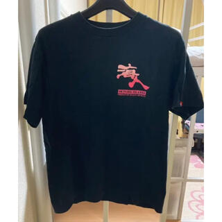 海人Tシャツ うみんちゅ ピンク 黒