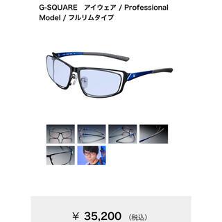G-SQUARE アイウェア Professional Modelフルリムタイプ