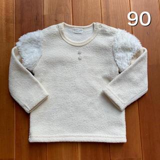 キッズズー(kid's zoo)のkid's zoo キッズズー 長袖 裏起毛 トレーナー 90(Tシャツ/カットソー)