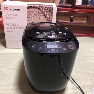 アイリスオーヤマ - IRIS ホームベーカリー  IBM-020-B