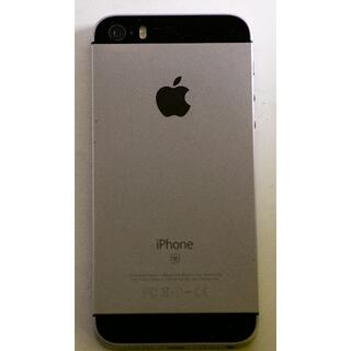 Apple - 【中古】iphoneSE 第一世代 docomo 64GB 傷あり